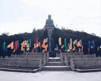 Boeddha Tian Tan